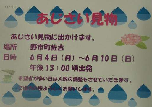 イベント 010.JPG