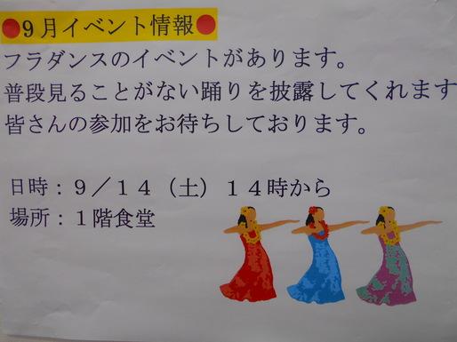 9イベント 002.JPG